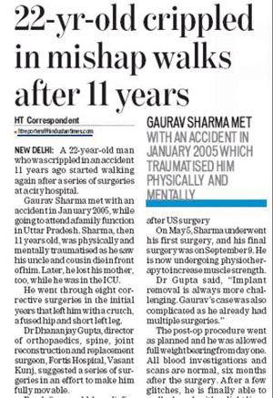 Hindustan Times_22 year old crippled walks after 11 years_New Delhi_Pg 5_21 Jan