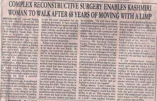 surgery performed by Dr. Dhananjay Gupta
